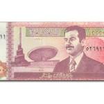 Saddam Hussein Iraqi Dinar